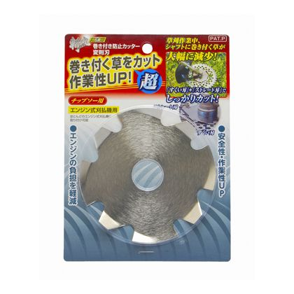 巻き付き防止カッター 変則刃  H185×W135×D13(mm)