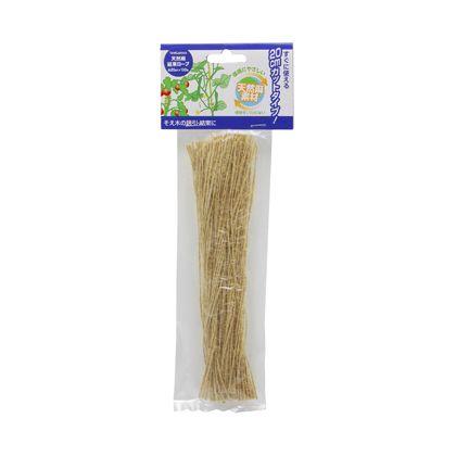 天然麻結束ロープ  20cm  100 本