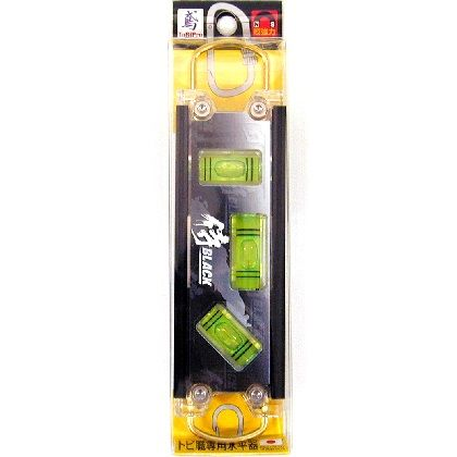 侍BLACK トビレベルプロ TBPB 黒×緑 16×43×160(mm) 806029102