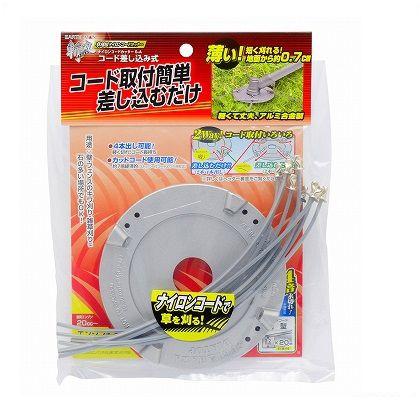 斬丸 メタリックナイロンカッター コード差し込み式   S-A(NO.3M)