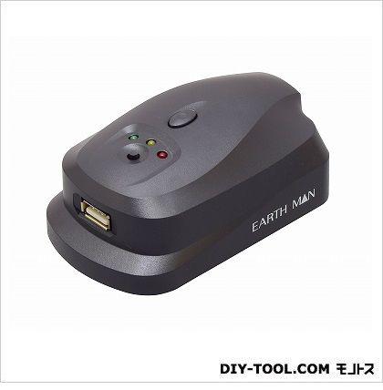 USBバッテリーチェンジャー   USB-144A