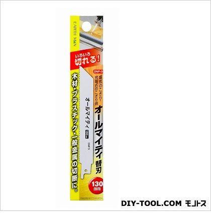 電気ノコギリ/充電式ノコギリ用 オールマイティ替刃   DNP-5