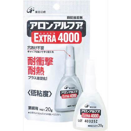 アルファEXTRA40002g(5本入)   AA-4000-02AL5 5 本