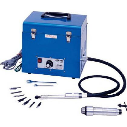 ハンドメイト超振動・回転両用型金工・木工万能機   HMA-100BE