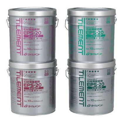 タイル用接着剤EPS-20ソフト20kgセット