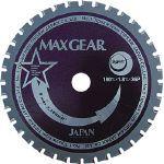 マックスギア鉄鋼用355   MG-355