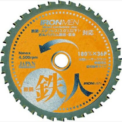 チップソージャパン 鉄鋼鉄人 TT-180