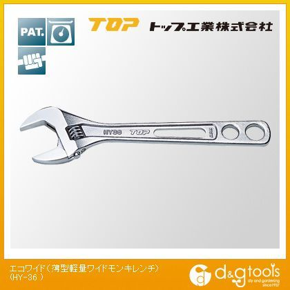 TOP薄型軽量ワイドモンキレンチエコワイド250mm口開寸法8~36   HY-36