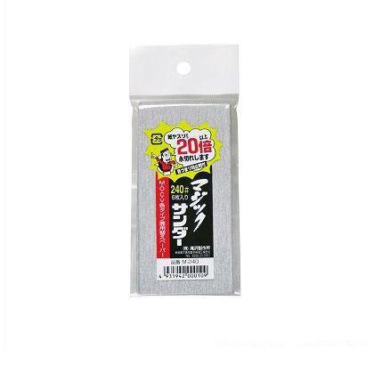 マジックサンダーM・V・O兼用替えペ-パー  サイズ:110×52mmマジックテープ付 #240