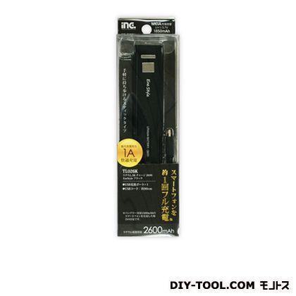 リチュームDEチャージ2600スリム   TL026K