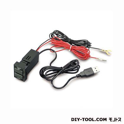 アクア専用USBポート   SY-A5