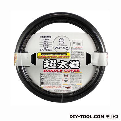 ハンドルカバービニール巻モケット 黒 S K-B106