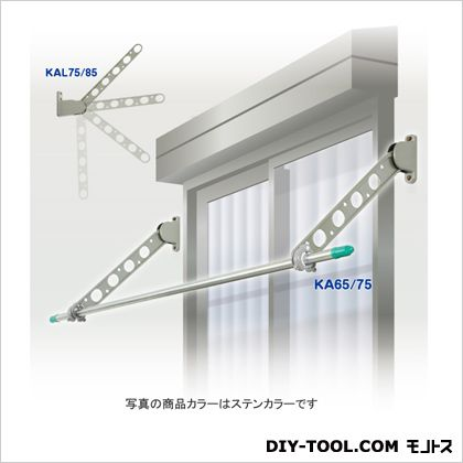【送料無料】DRY WAVE 窓壁用物干金物 ダークブロンズ 最大出幅850mm KAL85[BKC] 1組