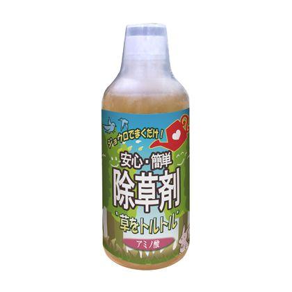 草をトルトル アミノ酸 ジョウロでまくだけ安心・簡単除草剤  500ml L600247