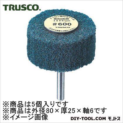 トラスコ(TRUSCO) ナイロン軸付ホイール外径80X厚25X軸6600♯(5個入) UFN-825-600 5個