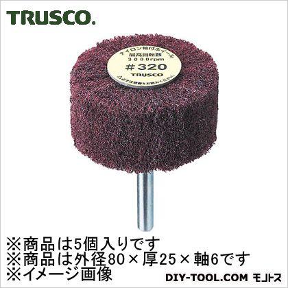 トラスコ(TRUSCO) ナイロン軸付ホイール外径80X厚25X軸6320♯(5個入) UFN-825-320 5個