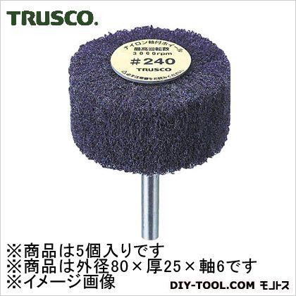 トラスコ(TRUSCO) ナイロン軸付ホイール外径80X厚25X軸6240♯(5個入) UFN-825-240 5個