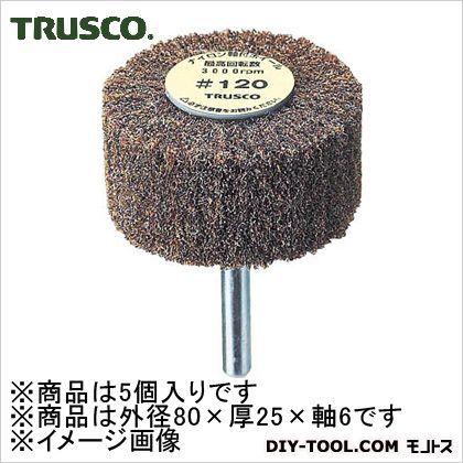 トラスコ(TRUSCO) ナイロン軸付ホイール外径80X厚25X軸6120♯(5個入) UFN-825-120 5個