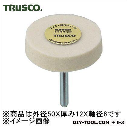 トラスコ(TRUSCO) フェルト軸付ホイール外径50X厚み12X軸径6(5個入) UFF512 5個