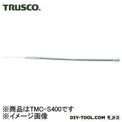 トラスコ(TRUSCO) マグネットクーラント用ノズル細丸吹きタイプ400mm TMC-S400