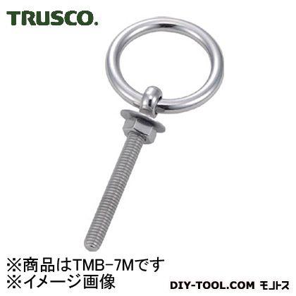 トラスコ(TRUSCO) 丸カンボルトステンレス製7mm(1個=1袋) 68 x 78 x 20 mm TMB-7M 1個