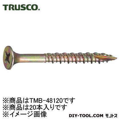 トラスコ(TRUSCO) 内装用木工ビスM4.8X12020本入 165 x 65 x 9 mm 20本