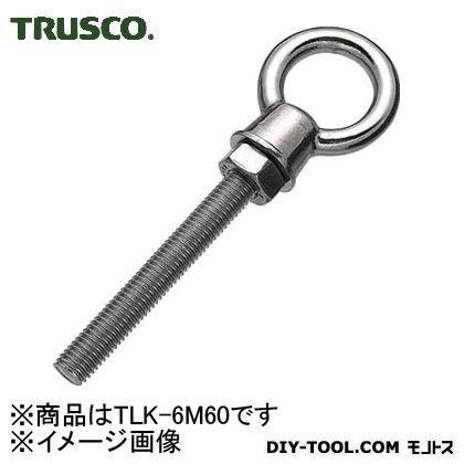 トラスコ(TRUSCO) K型ロングアイボルトステンレス製M660mm(1個=1袋) 142 x 54 x 12 mm 1個