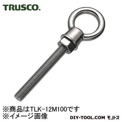 トラスコ(TRUSCO) K型ロングアイボルトステンレス製M12100mm(1個=1袋) 209 x 60 x 24 mm 1個