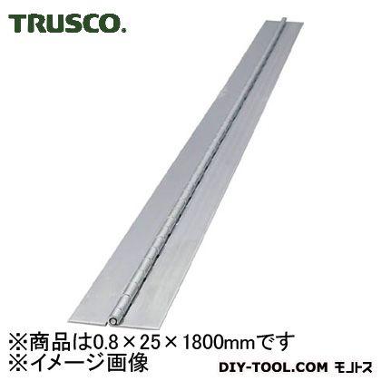 ステンレス製長蝶番厚さ0.8mmX幅25mmX全長1800mm   THS-0825-1800
