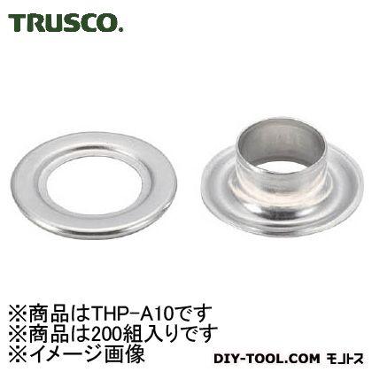 両面ハトメアルミ10mm200組入   THP-A10 200 組