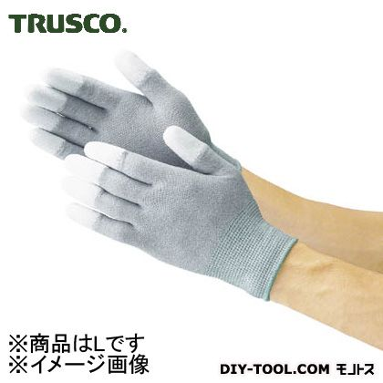 指先コート静電気対策用手袋Lサイズ   TGL-2996L