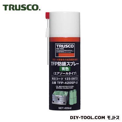 トラスコ(TRUSCO) 防錆スプレー有色420ml 66 x 67 x 205 mm TFP-420SP-U
