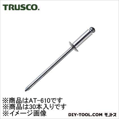 ブラインドリベット(アルミ/鉄)6-1030本入   AT-610 30 本