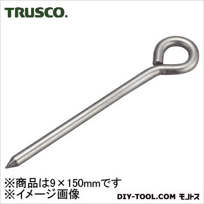 トラスコ(TRUSCO) ステンレス打ち込み棒丸型9×150mm TUM-S915