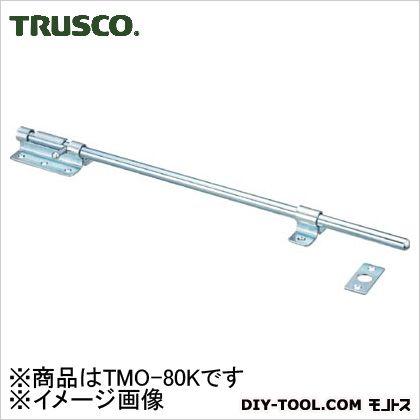 強力丸落スチール製80mm   TMO-80K