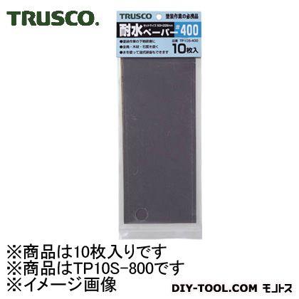 1/3カットペーパー93X230耐水#8001Pk(袋)10枚   TP10S-800 10 枚