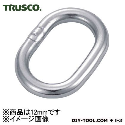 トラスコ(TRUSCO) 楕円リンクステンレス製12mm1個入 TOL-12 1個