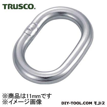トラスコ(TRUSCO) 楕円リンクステンレス製11mm1個入 TOL-11 1個