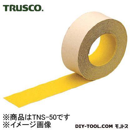 トラスコ(TRUSCO) ノンスリップテープ屋外用50mmX5m黄 Y TNS-50