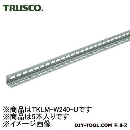 配管支持用マルチアングルスチールL24001S(箱)=5本入   TKLM-W240-U 5 本