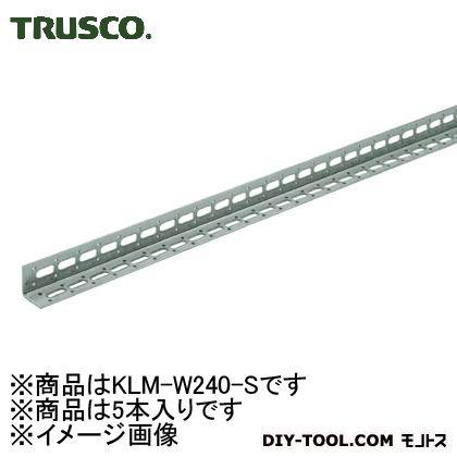 配管支持用マルチアングルステンレスL24001S(箱)=5本   TKLM-W240-S 5 本