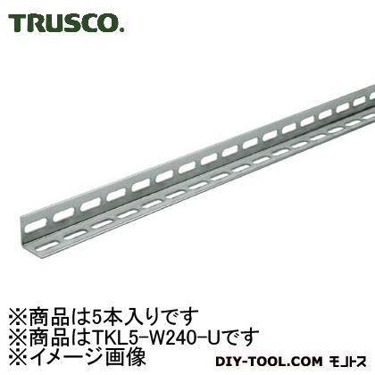 トラスコ(TRUSCO) 配管支持用穴あきアングルL50型スチールL24005本組 2400 x 50 x 50 mm 5本