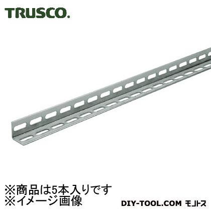 【送料無料】トラスコ(TRUSCO) 配管支持用穴あきアングルL50型ステンレスL21005本組 2100 x 70 x 70 mm TKL5W210S 5本