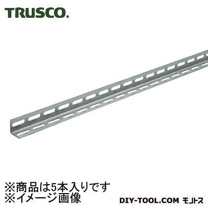 【送料無料】トラスコ(TRUSCO) 配管支持用穴あきアングルL40型スチールL21005本組 2100 x 40 x 40 mm TKL4W210U 5本