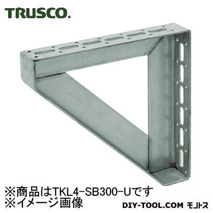 配管支持用対面兼用三角ブラケットスチール300X300   TKL4-SB300-U
