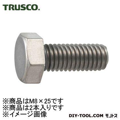 トラスコ(TRUSCO) 六角ボルトチタン強度Ti2サイズM8X252本入 100 x 55 x 23 mm TB93-0825 2本