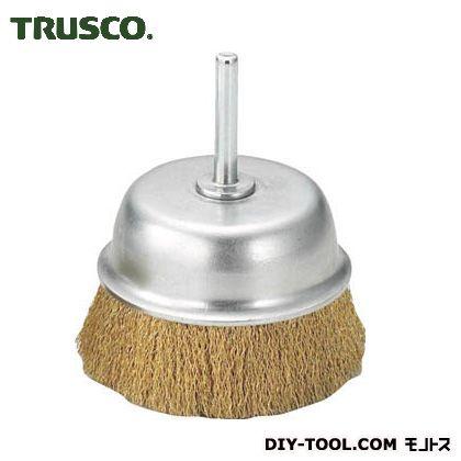 トラスコ(TRUSCO) 軸付カップブラシφ75X軸6真鍮線径0.15 TB-6644
