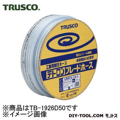 【送料無料】トラスコ(TRUSCO) ブレードホース19X26mm50m 540 x 540 x 240 mm TB-1926D50
