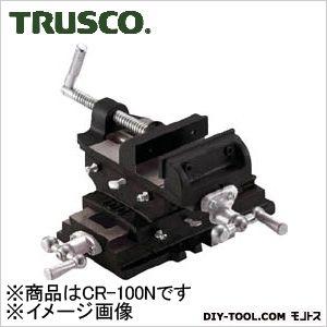【送料無料】トラスコ(TRUSCO) クロスバイス100mm 270 x 280 x 170 mm CR100N