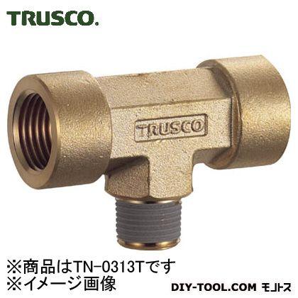 ねじ込み継手チーズRC3/8XR3/8XRC3/8   TN-0313T